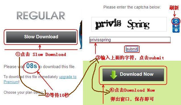 wupload.com网盘下载教程